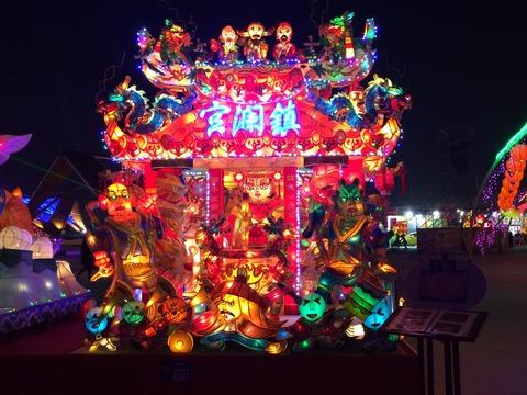 【台湾6日目】③ランタンフェスティバル@台中